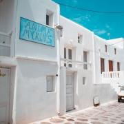 Ruelle Mykonos Grèce Europe Voyage